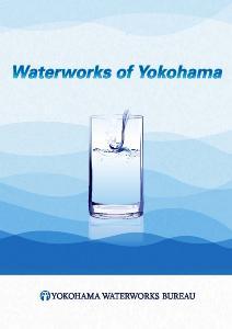 """Waterworks of Yokohama""封面設計"