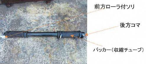 배관용 내압 시험장치의 이미지