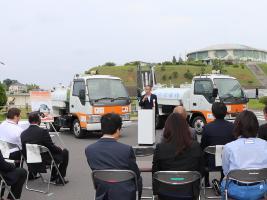Estado de la ceremonia de donación de vehículo de agua