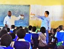 말라위국의 사진