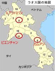 라오스국의 지도의 이미지