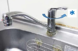 Image of mixed tap