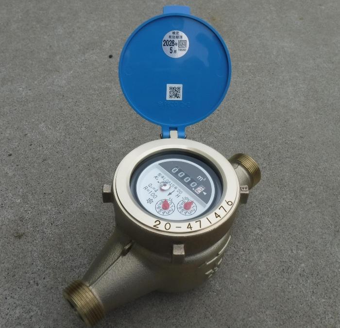 Image of water meter