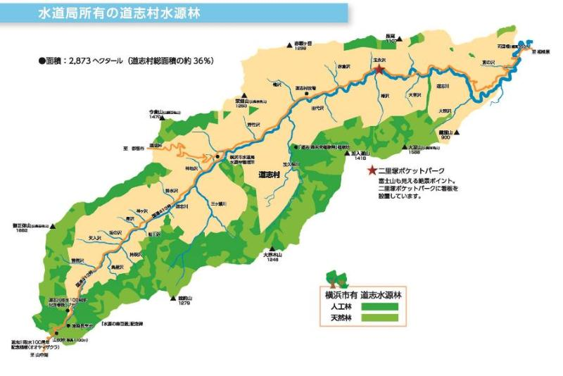 Image of Doshimura Agreement Site