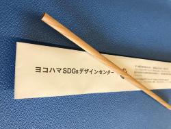 Photo of Straight SDGs Straw Yokohama, a tree made of canna shaved wood from Yokohama
