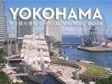 Yokohama Official Travel Guide