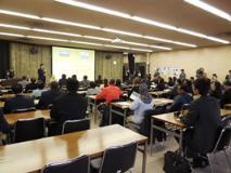 kanagawa wastewater treatment plant2