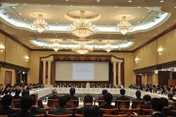 Yokohama Water Business Association