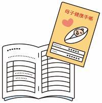 Mother and child health handbook
