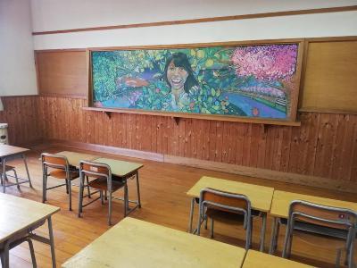 Photograph (scenery of classroom) of blackboard art