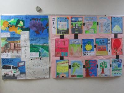 Photograph (Yamashita Elementary School poster) of work display of children