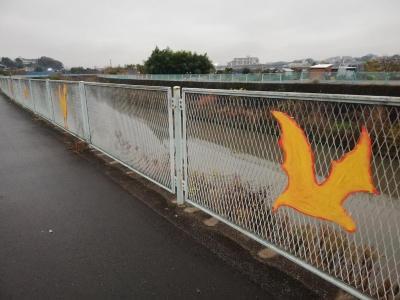 Art panel (work whole view) along the Onda River