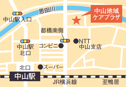 Kamoi, Yokohama-shi community care plaza map