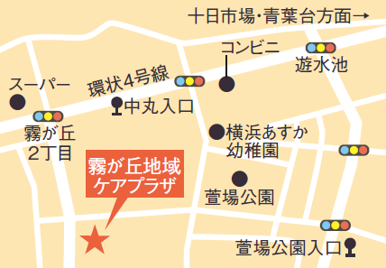 Kirigaoka, Yokohama-shi community care plaza map