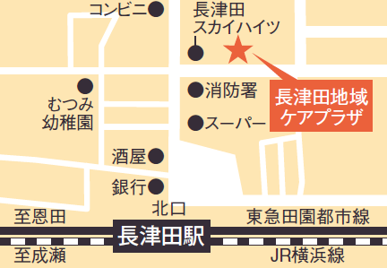 Nagatsuta, Yokohama-shi community care plaza map
