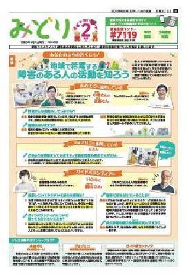 홍보야 고하마 미도리구판 2021년 2월호 특집