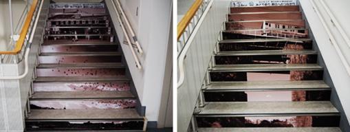 건강 계단