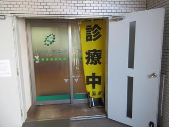 초록 멘탈 클리닉