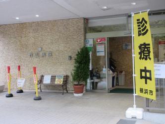 다케야마 병원