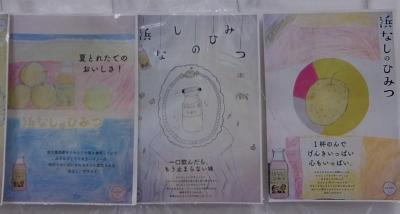 하마나시 포스터 확대