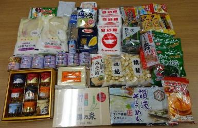 기부 식품의 사진 1