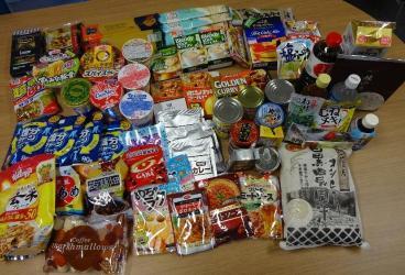 기부 식품의 사진 2