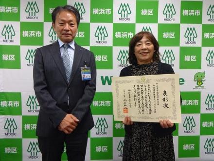 꽃 가득한 모임 대표 요네카와 가즈코 씨