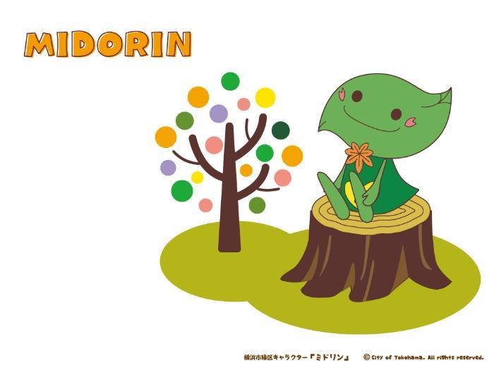 Stump midorin