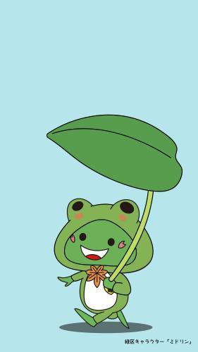 개구리 걷는다