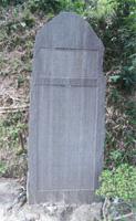 在照片點擊對白山神社的碑的說明