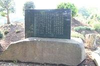 在照片點擊對飯冢的說明