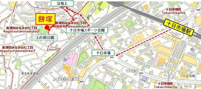 年糕冢(地圖)