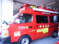Image of Minami fire department firefighting vehicle