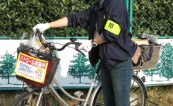 Image of patrol with bicycle