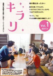 El Minami Ward la revista social Kirari primero