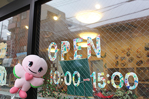 kosoadogurunno opening time is from 10:00 to 15:00.