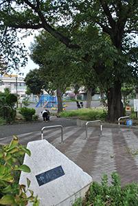 Nakamurakoen entrance