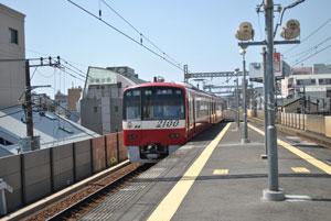 Home of Koganecho Station