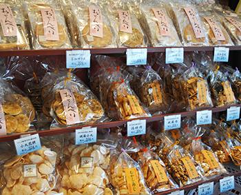 The shikishima cubic rice crackers restaurant