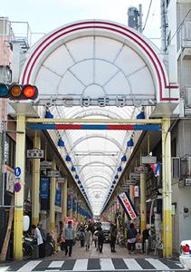 Authority of Yokohama Bridge mall