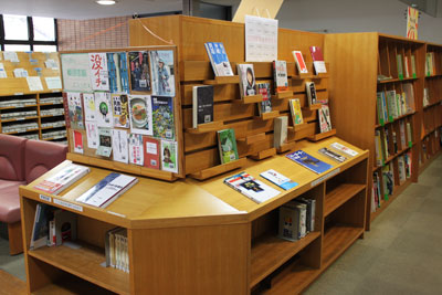 Book introduction corner of Minami Library