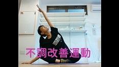 Hashimoto desordenan mejora 2