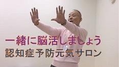 Kawaguchi..