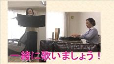 Fujii Tatsumi cantará