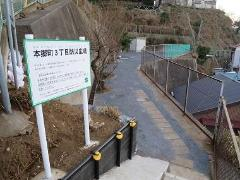 Photograph of course to lead to disaster prevention open space
