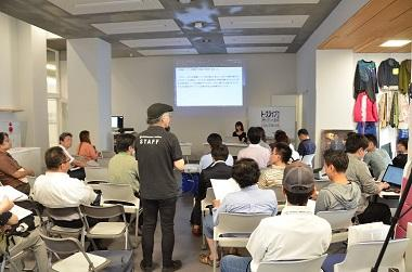 Talk plan in kotobuki collaboration space