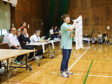 State of kogunisaizu Japanese towel explanation