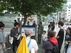 Photograph which hears history around great Okagawa