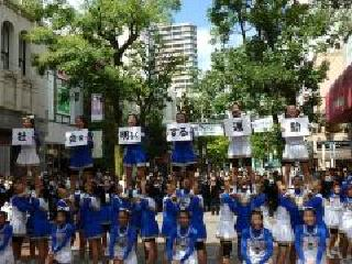 Yokohama women's university cheerleading