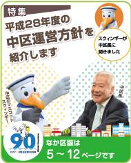 2016년 6월호 이미지 이미지